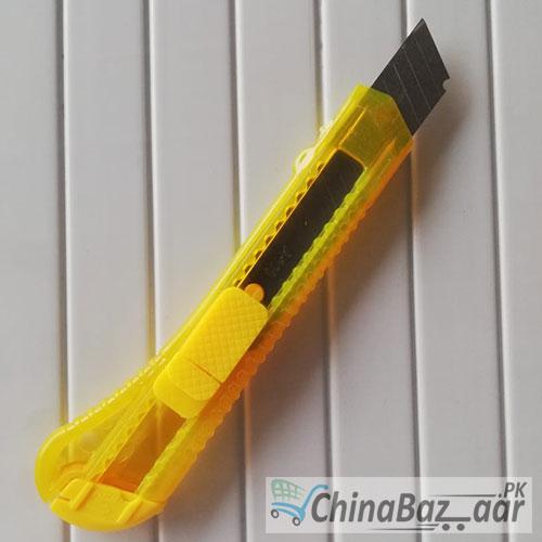 Paper-Cutter-Scissor